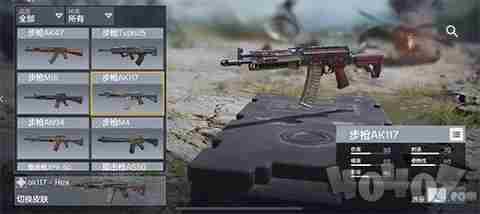 使命召唤手游使命战场武器推荐 使命战场武器玩法技巧分享