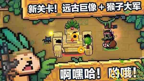 安粉丝一周破解游戏精选第十二期 最新破解版游戏下载